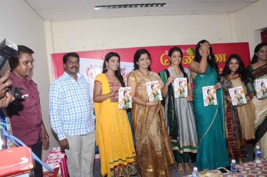Unnal Mudiyum Penne Magazine Launch Photos