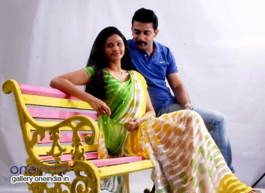 Akramana Photos