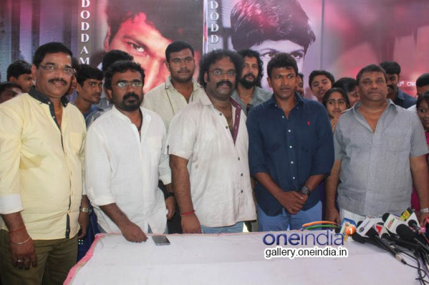 Dodmane Huduga Audio Recording Press Meet Photos