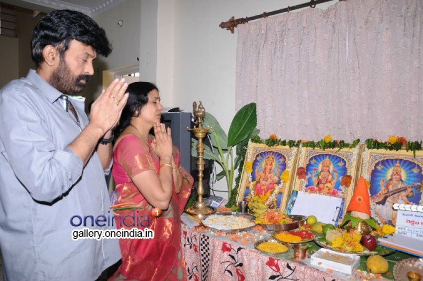 Dr Rajashekar's Gaddamgang Movie Launch Photos