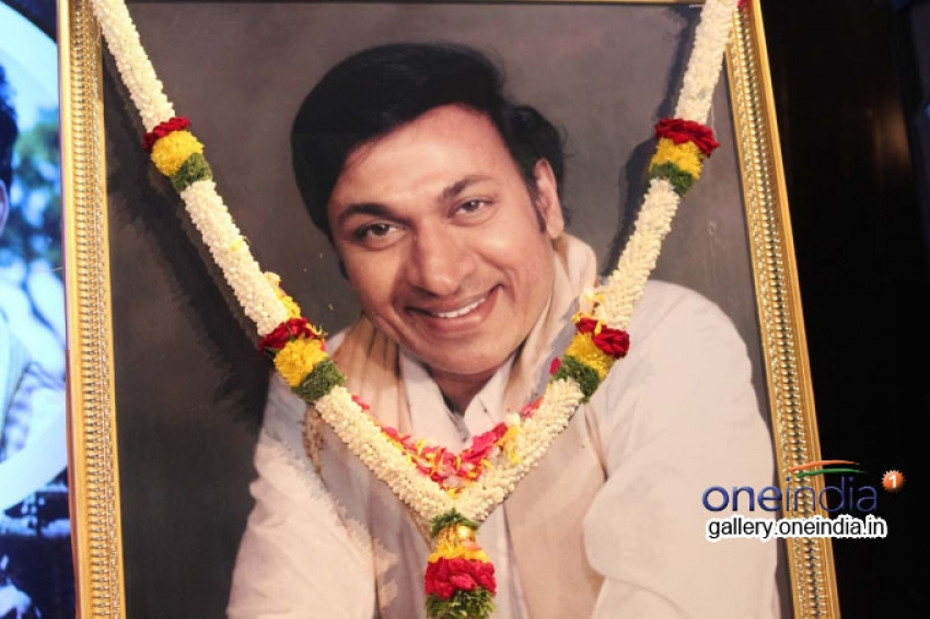 Dr Rajkumar Birthday Celebration at Ravindra Kalakshetra Photos