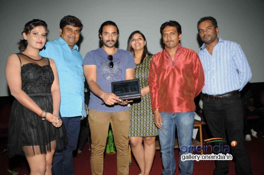 Ice Pice Movie Audio Release Photos