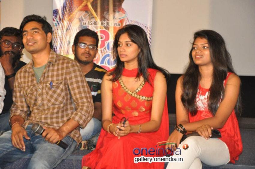 Jainie Short Film Press Meet Photos