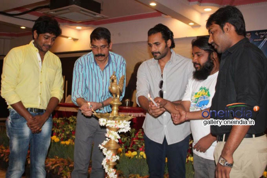 Jasmine 5 Movie Audio Release Photos