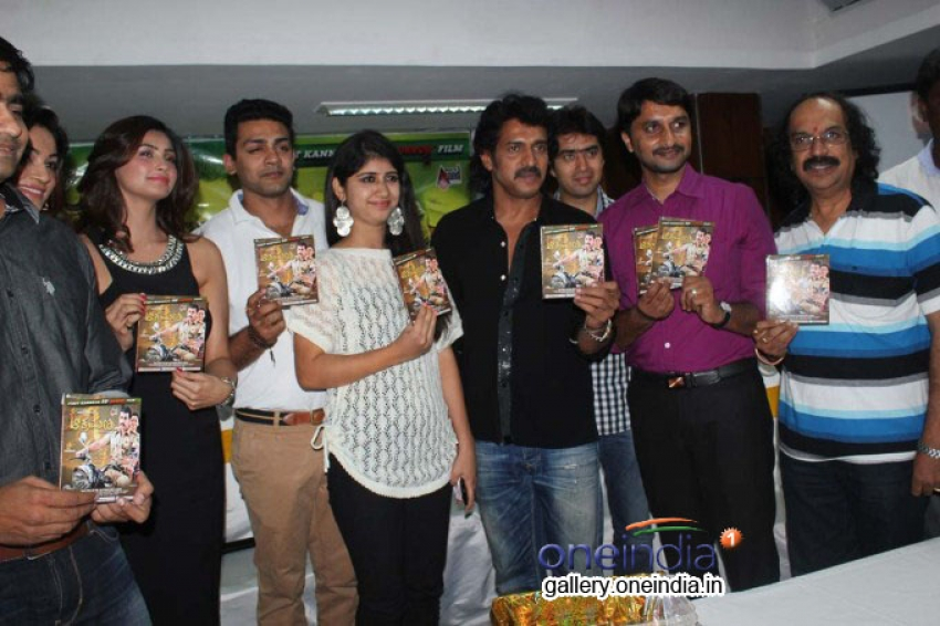 Akramana Audio Release Photos