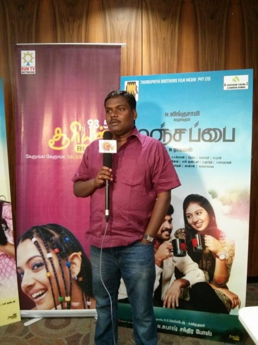 Manja Pai film audio launch at Suriyan FM Photos