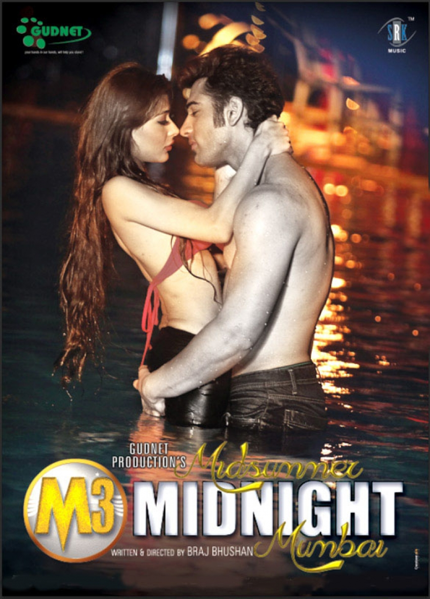 Midsummer Midnight Mumbai Photos