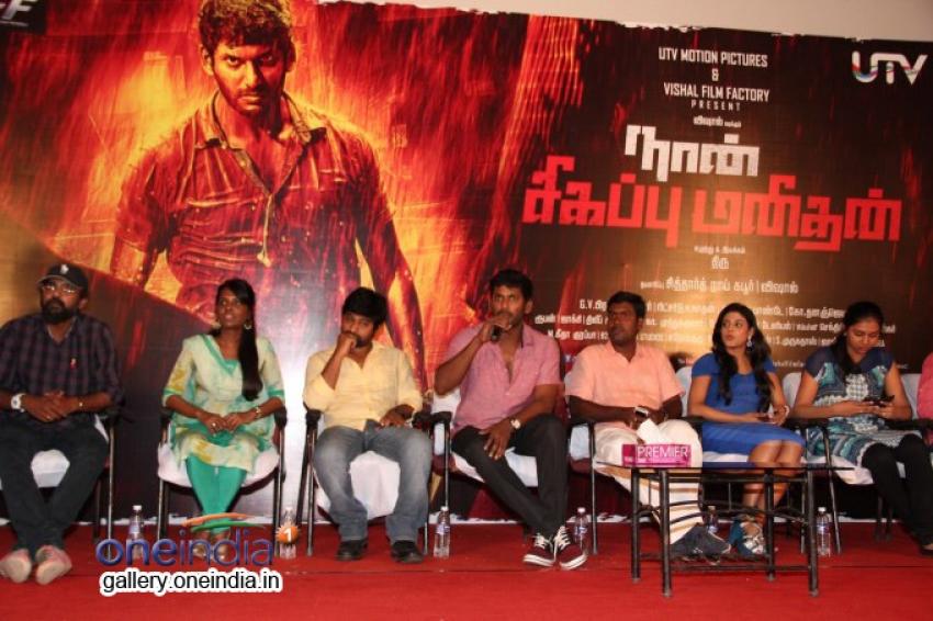 Naan Sigappu Manithan film press meet Photos