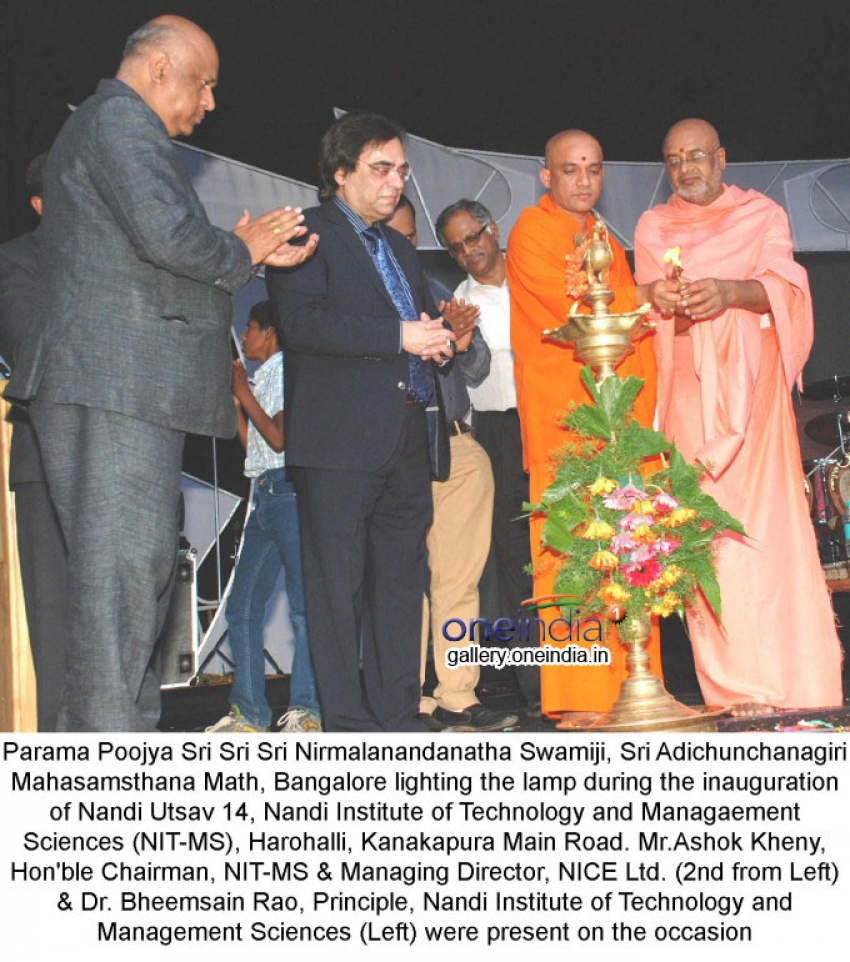 Nandi Institute of Technology and Management Sciences Inauguration Photos