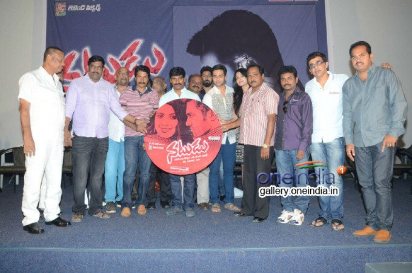 Natudu Audio Launch Photos