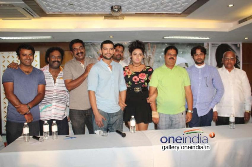 Parapancha Movie Press Meet Photos