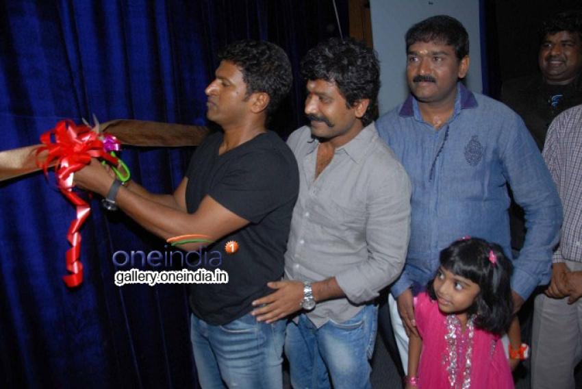 Bolenath Movie Title Launch Photos