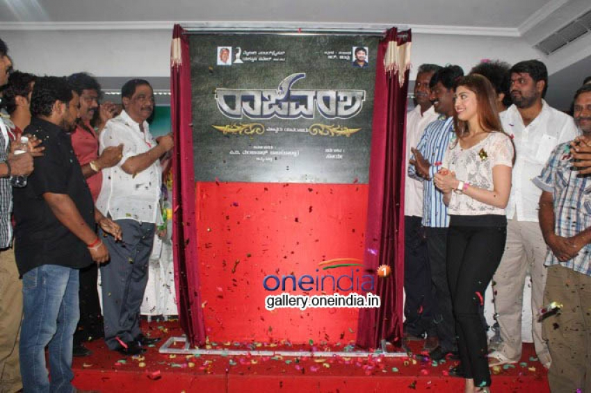 R Chandru's new film 'Rajavamsha' Title Launch Photos