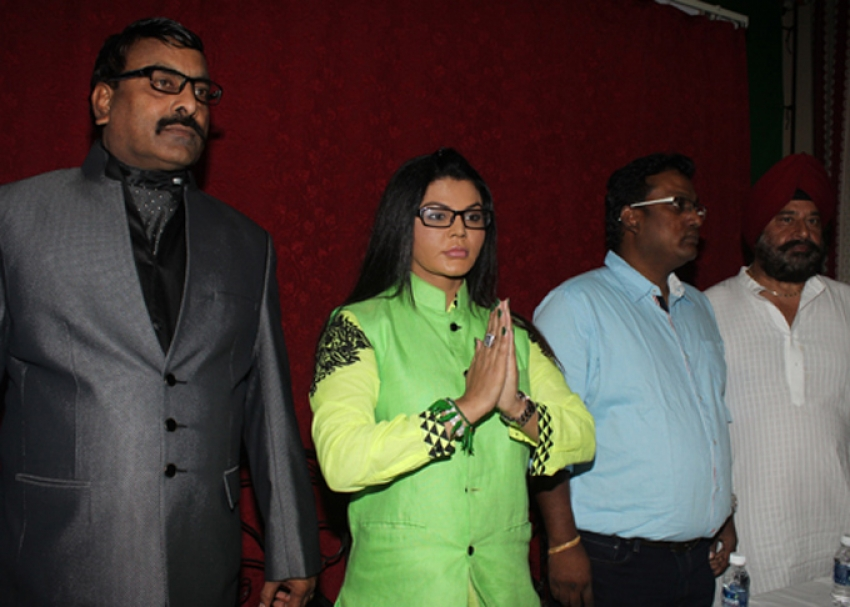Rakhi Sawant Launch Her New Rashtriya Aam Party Photos