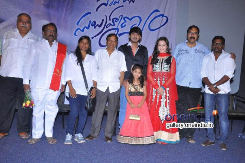 Saheba Subramanyam Teaser Launch Photos