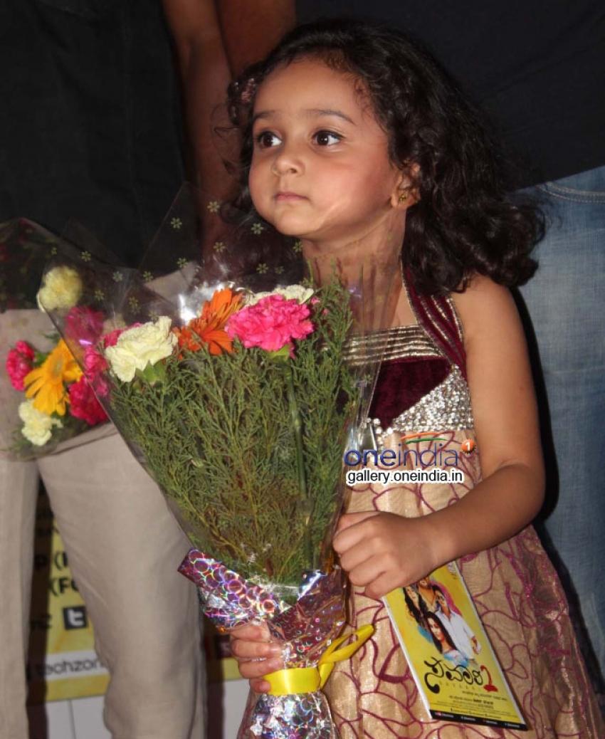 Savari 2 Movie Audio Release Photos