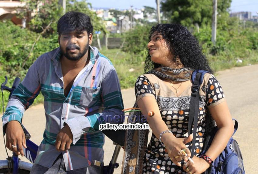 Bassu Adhe Hale Kathe Photos