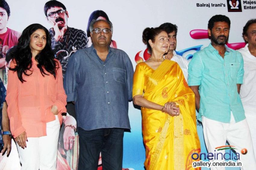 Music launch of Marathi movie Bol Baby Bol Photos