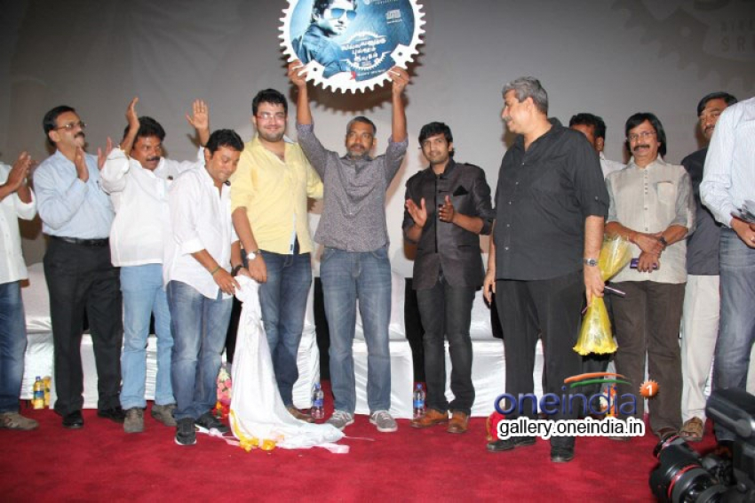 Vallavanukku Pullum Aayudham Audio Launch Photos