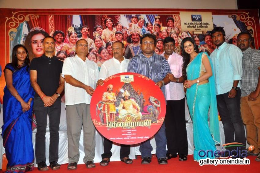 Thenaliraman Audio Launch Photos