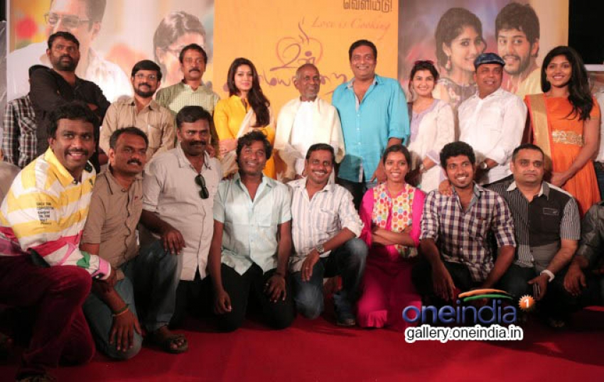 Un Samayal Arayil Audio launch Photos