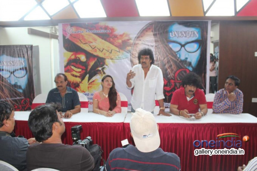 Upendra & Priyanka at film Uppi 2 audio recording Photos