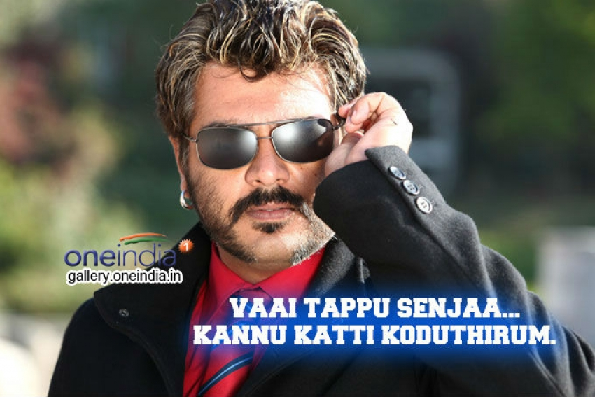 Ajith's Top Dialogues in Tamil Movies Photos - FilmiBeat