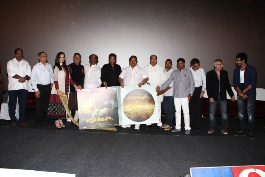 Vikrama Simha Audio Launch Photos