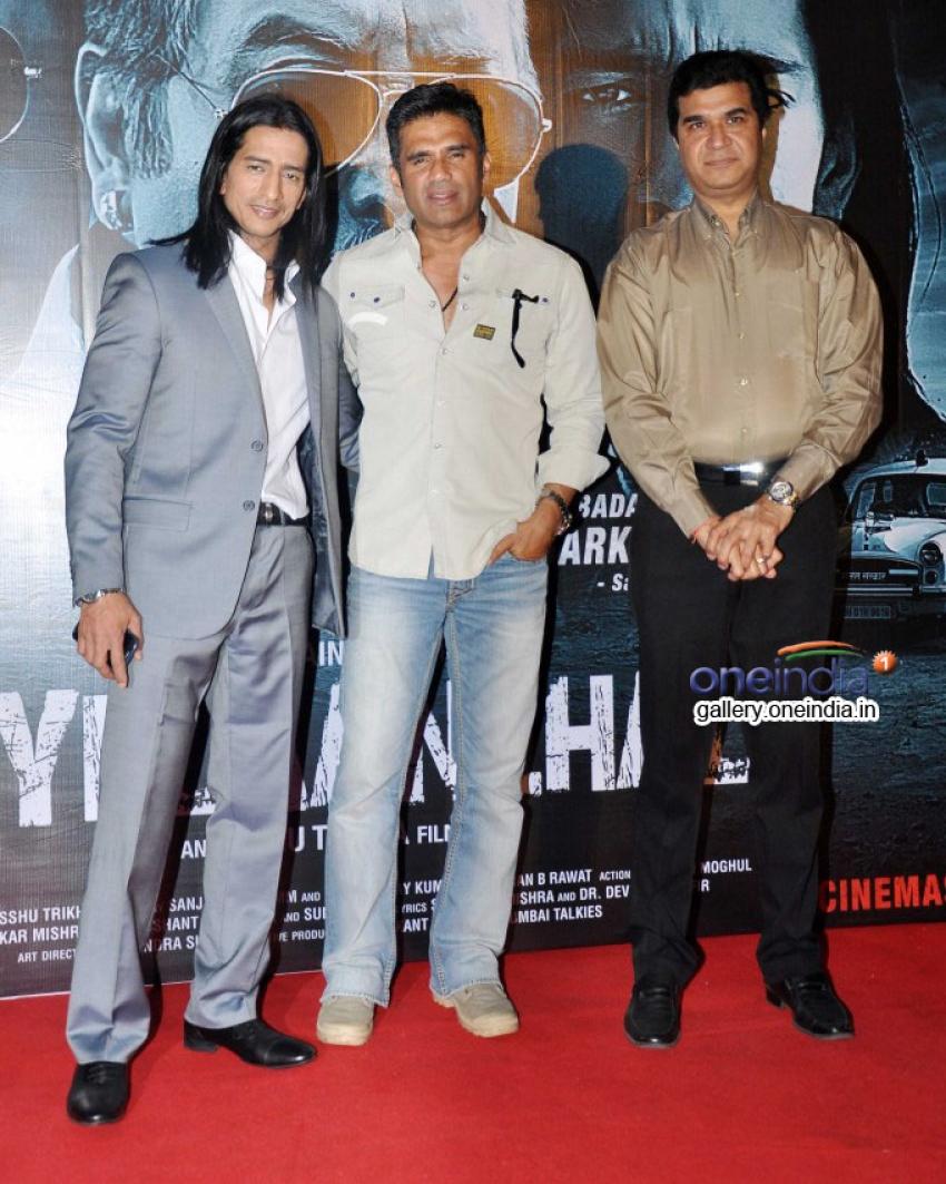 Trailer launch of film Koyelaanchal Photos