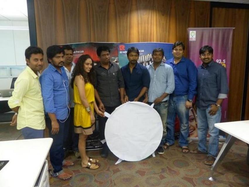 Yaamirukka Bayamey Audio Launch Photos