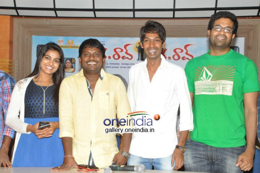AK Rao PK Rao Movie Release Date Press Meet Photos