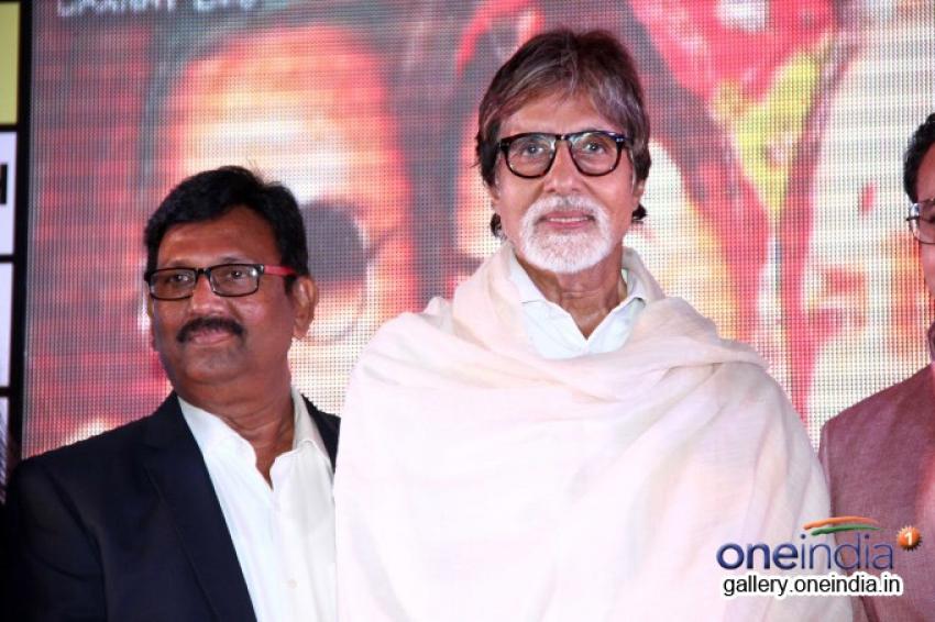 Amitabh Bachchan unveils first look of film Leader Photos