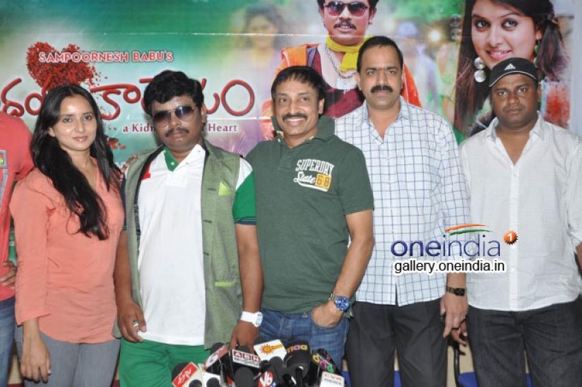 Hrudaya Kaleyam Movie Press Meet Photos