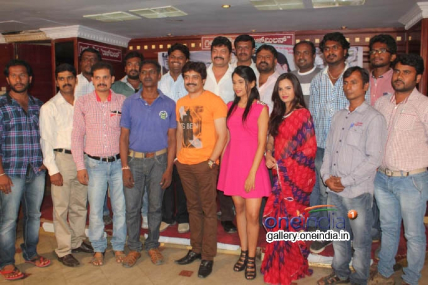 Kalabereke Movie Press Meet Photos
