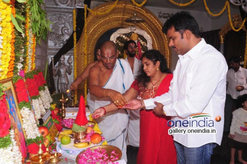 Kalyan Ram's Sher Movie Launch Photos