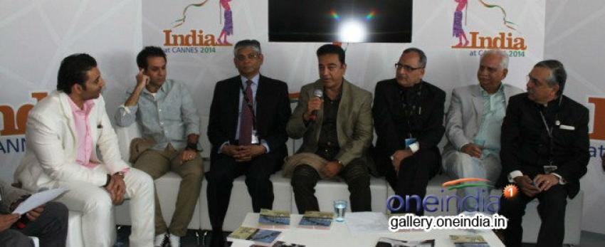 Kamal Hassan at FICCI Event Photos