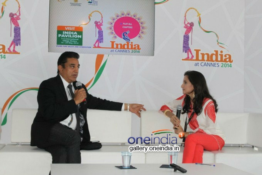 Kamal Hassan at FICCI Event Photos
