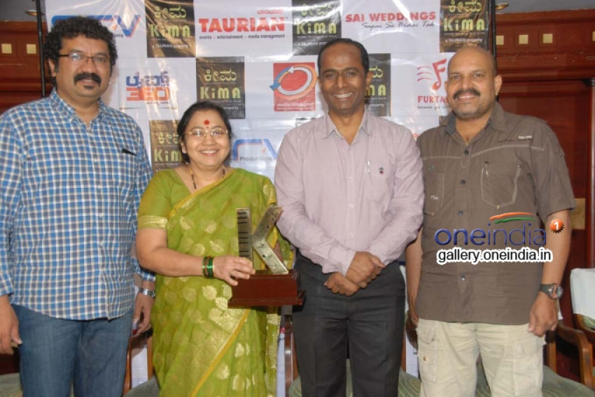 Kannada International Music Awards (KIMA) 2014 - Press Meet Photos