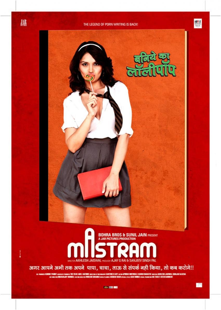 Mastram Photos