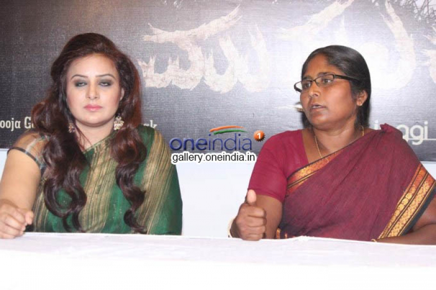 Muttu Lakshmi Film Pressmeet (Based on Veerapan wife life story) Photos