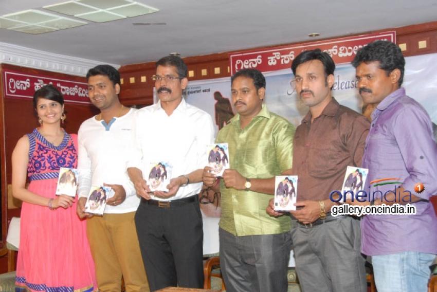 Prana Koduve Gelathi Film Audio Release Photos