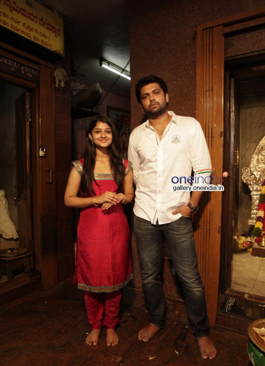 Vaasthu Prakara Movie Launch Photos