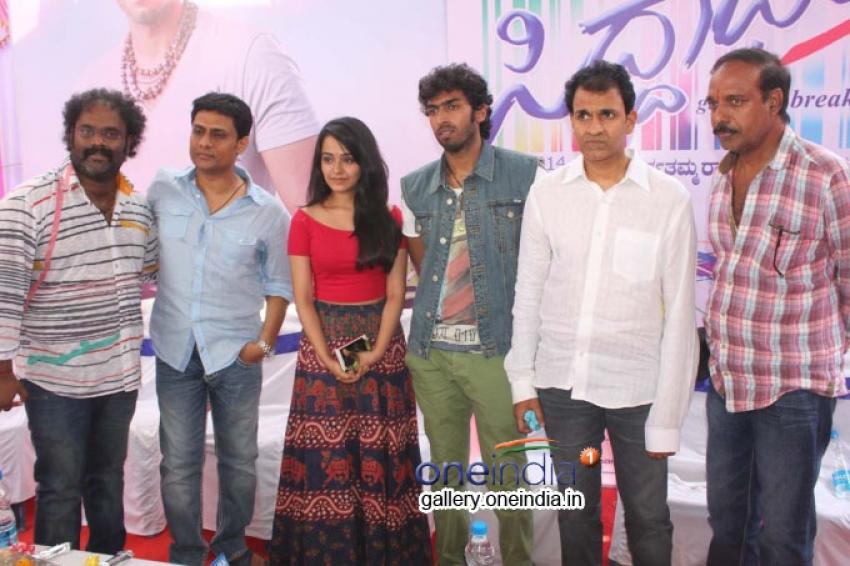 Siddhartha Movie Launch Photos
