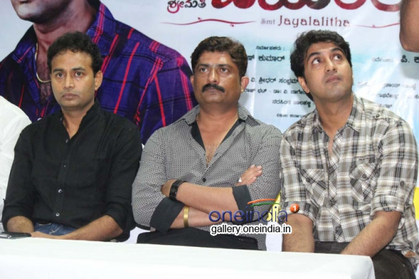 Smt Jayalalitha Film Press Meet Photos