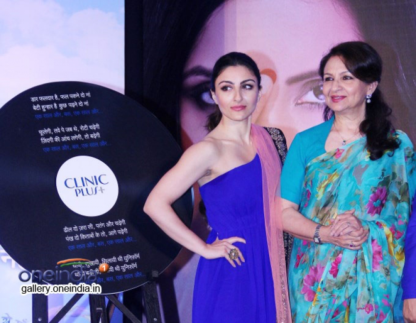 Soha Ali Khan & Sharmila Tagore launch Clinic Plus & Plan India campaign for women Photos