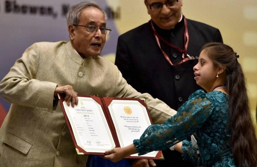 61st National Film Awards Ceremony Photos