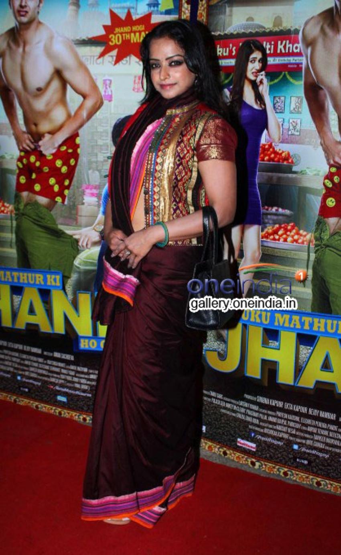 Special Screening of Kuku Mathur Ki Jhand Photos