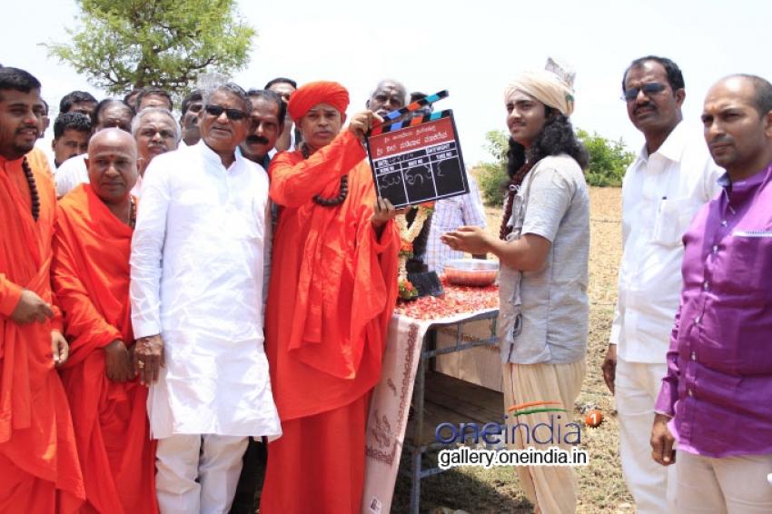 Sri Veera Madivala Machideva Film Launch Photos