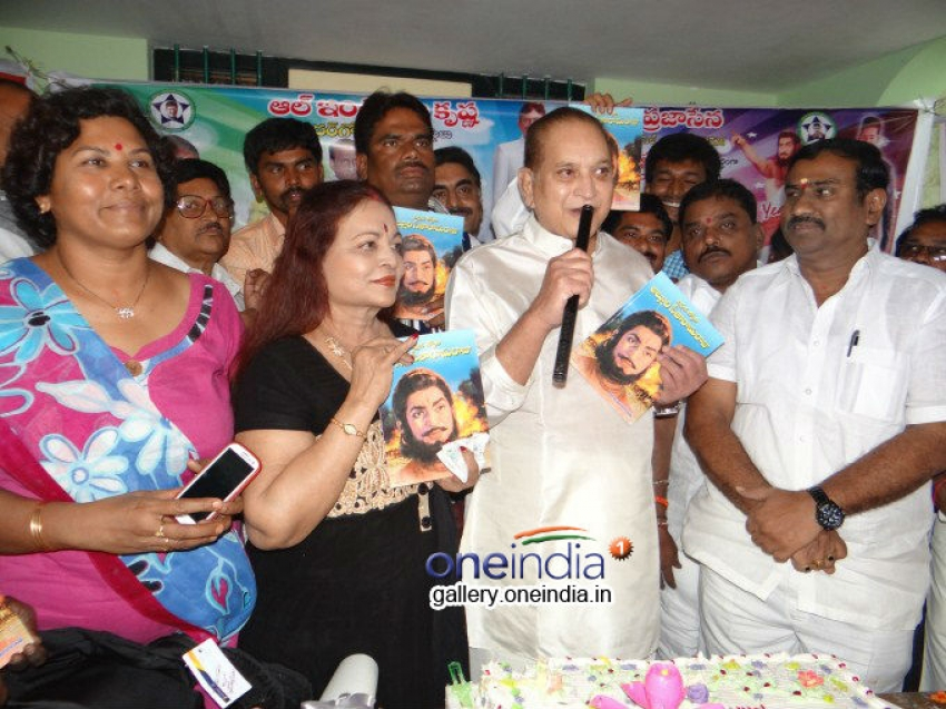 Super Star Krishna 72 Birthday Celebration Photos