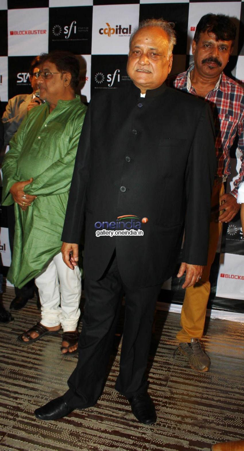 Launch of Star Film Institute Photos